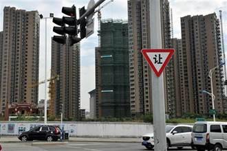 海納百川》不斷上漲的房價正給大陸帶來嚴重後果(韓和元)