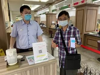 中華郵政率先導入「簡訊實聯制」系統