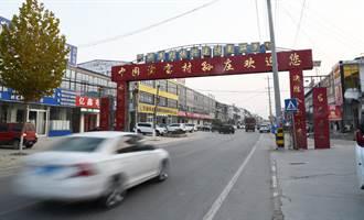 山東省菏澤市曹縣爆紅 成了「全國最牛逼的城市」