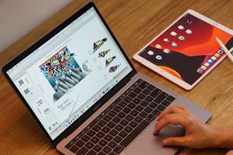 9 個 iPhone/iPad/Mac 使用小技巧讓在家工作效率倍增