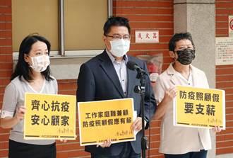 時力支持紓困再延一年 蘇貞昌應到立院報告