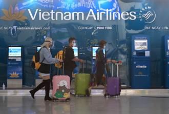 越南考慮縮短入境隔離天數 「安全」旅客為7天