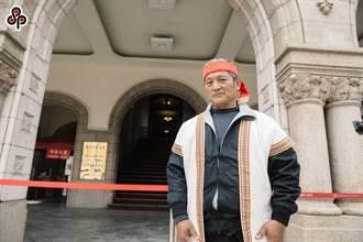 特赦王光祿 民進黨:持續為原住民族權益與轉型正義努力