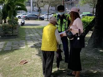 跨封鎖線群聚又不戴口罩 花蓮市公所開罰4人