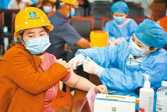 江蘇逾7千台灣人已打疫苗 仁寶昆山廠1.7萬員工也完成接種