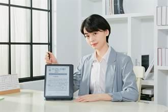 10.3吋樂天Kobo Elipsa電子書閱讀器發表 可搭觸控筆開放預購