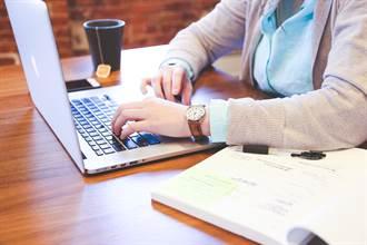 職場》企業徵才轉數位 遠距面試禮儀新鮮人學起來