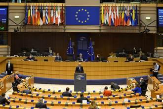 要求北京撤除制裁 歐盟凍結歐中投資協定已無法挽回