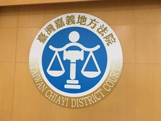 前嘉義市政府公務員涉貪 獲判緩刑