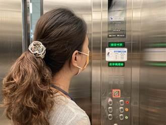 南投醫院防疫電梯免觸摸按鈕 降低感染風險