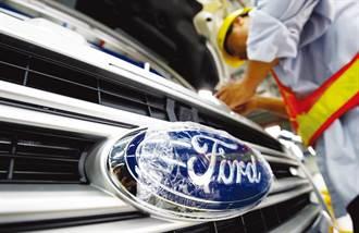 福特將與韓商SK Innovation 在美合資生產電動車電池