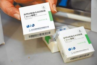 模範生出包 外媒點2關鍵 鮮少檢測 疫苗接種幾近0