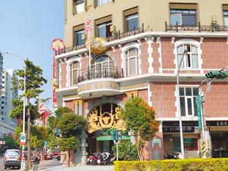 高雄飯店自主性停業 員工放有薪假