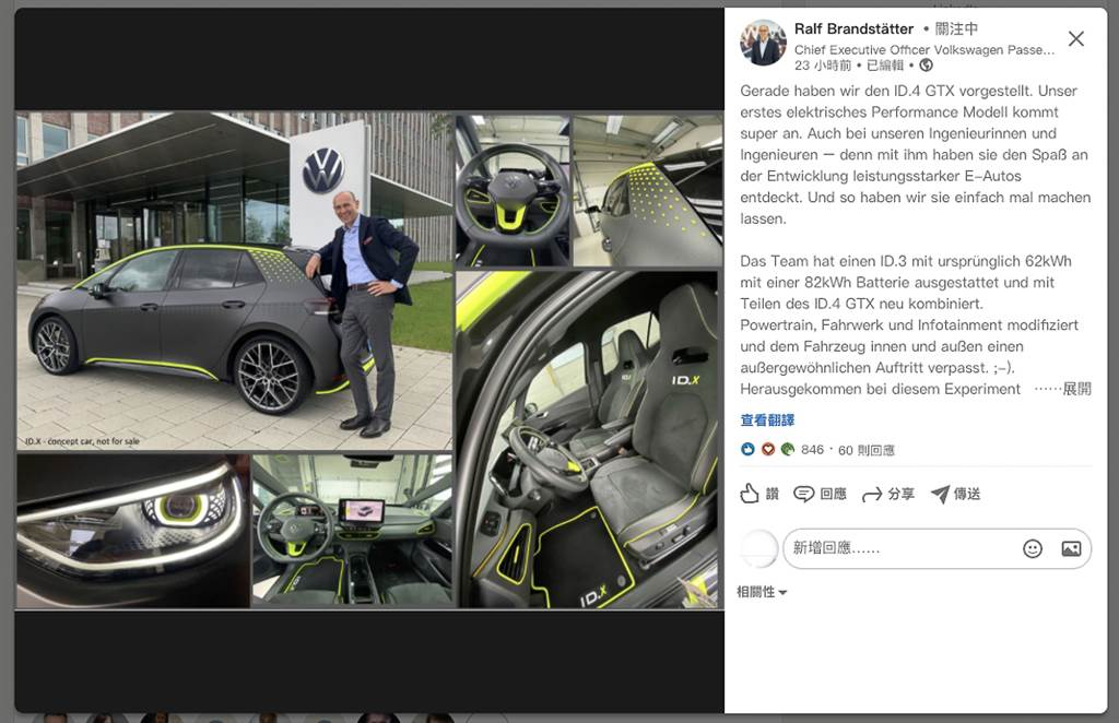 這會是 Golf R 的未來嗎? Volkswagen 總裁透露 ID.X 純電鋼砲研發計畫