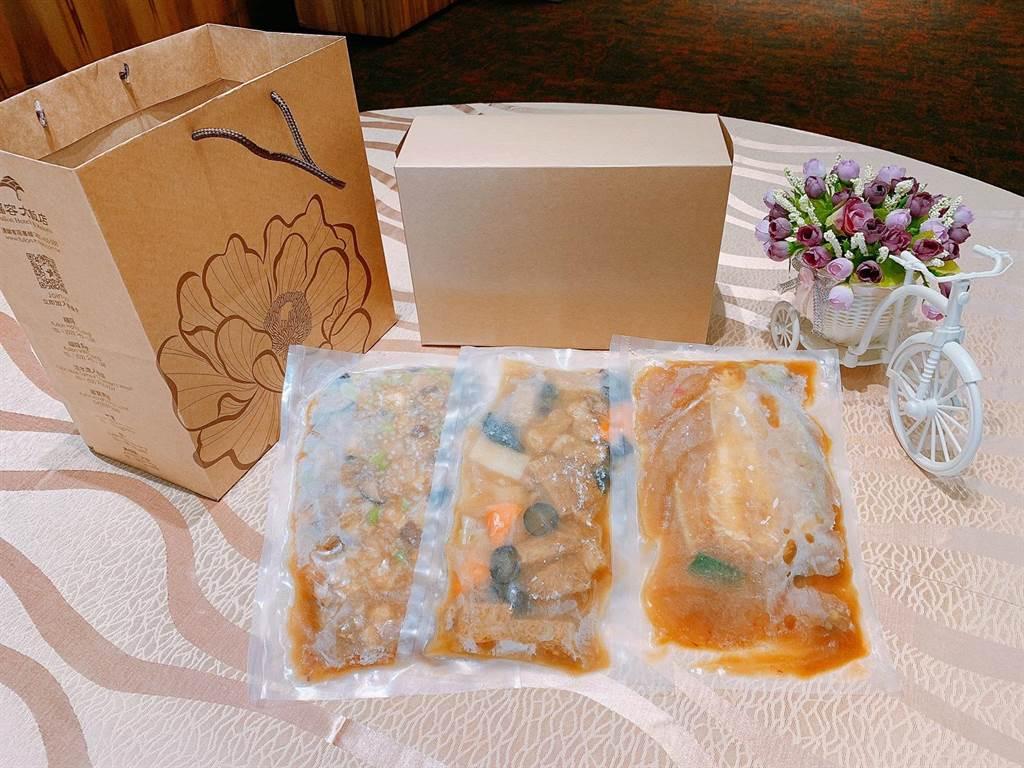 高雄福容飯店推出真空冷凍料理包三件組。(業者提供)