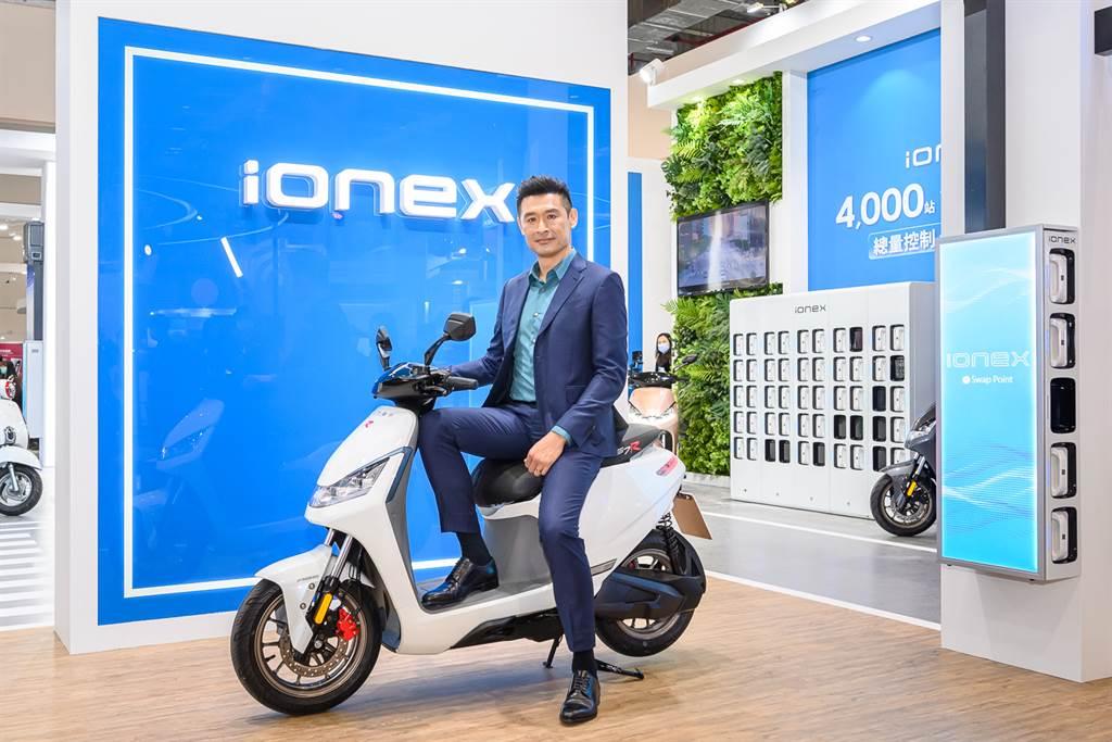 光陽董事長柯勝峯接任TSSA聯盟第七任會長 同時宣布IONEX S7及IONEX S7R即將上市