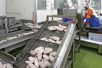 冷凍漁產加工觀光工廠推廣食魚教育 讓人人都是幸福魚享家