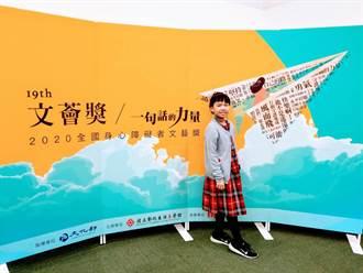 總統教育獎出爐 台南市3學子突破逆境脫穎而出