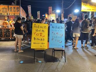 台南4夜市自主休市抗疫 稽查人員夜市勸導戴口罩遭罵三字經