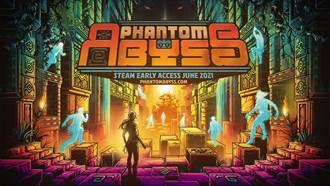 最刺激的神廟探險《幻影深淵 Phantom Abyss》就在今夏 多人線上非同步競技爭奪神聖遺物搶先體驗