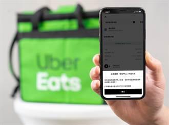 外送平台力推無接觸送餐 Uber Eats祭出外送外帶優惠