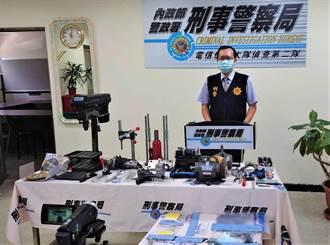 刑事局追查三合院掩護改造槍枝 「孤鳥」改槍犯嫌落網