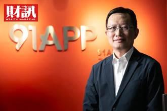 91APP下月掛牌 電商教父三度創業 誓言當零售業台積電