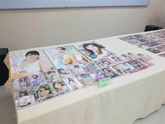 重製日本成人片遭刑罰 大法官宣告法條合憲