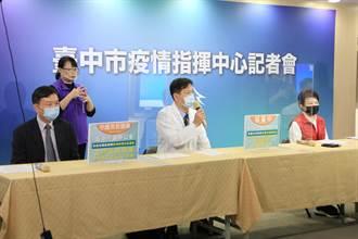 減輕前線醫護負擔 中市108名醫師自願支援志願醫療團