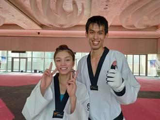 跆拳道》黃鈺仁、蘇柏亞、劉威廷搶下東奧門票