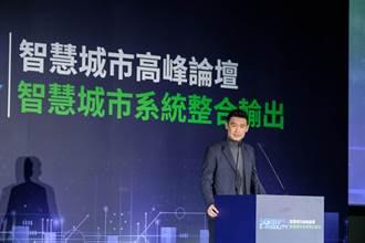 柯勝峯帶領電信科技業 為台灣打造智慧城市
