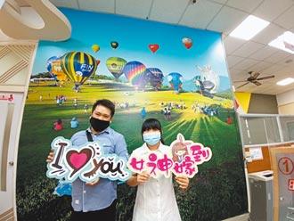 難得520 台東10對新人登記結婚