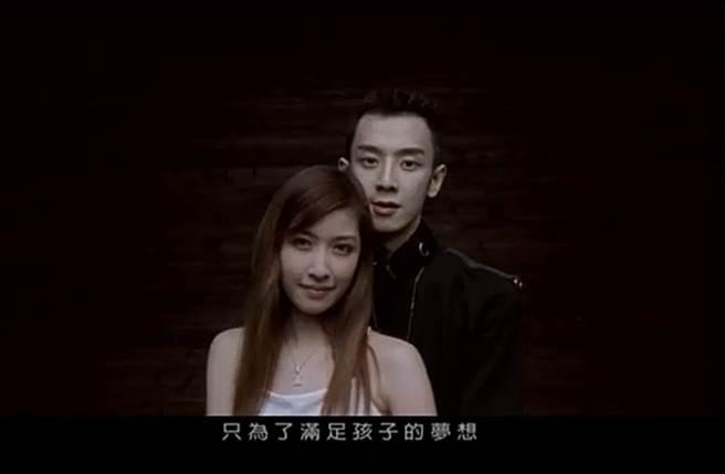 許維恩曾和男友楊明學拍王菲MV。(圖/翻攝自 Youtube)