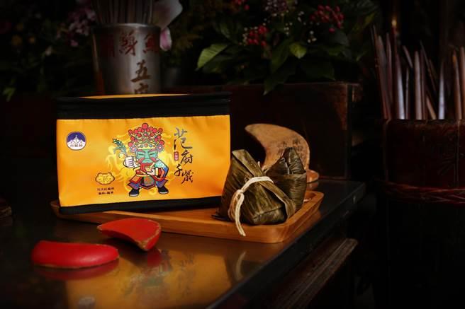 奇美食品與南鯤鯓代天府合作,推出「平安粽禮盒組」,限量1600組。(奇美食品提供/劉秀芬台南傳真)