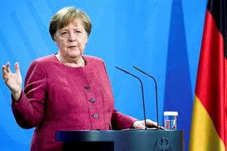 梅克爾:德國將捐贈3000萬劑疫苗給中低收入國家