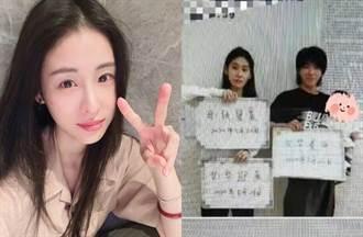 張碧晨認和華晨宇秘生女5月 傳後悔「把女兒上交豪門」回應了