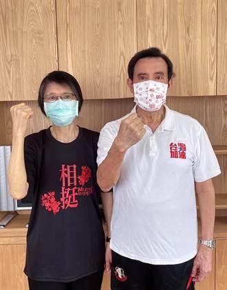 在萬華住11年 馬英九、周美青齊戴口罩 呼籲全民齊心抗疫