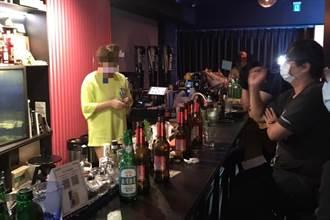酒吧业者不甩禁令遭警查获 称消耗库存酒类