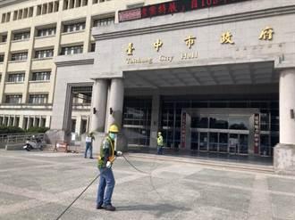 台中市府女員工染疫 陽明大樓緊急消毒