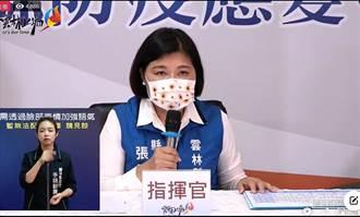 張麗善呼籲旅外鄉親不要回鄉 林內確診者疫調困難將普篩
