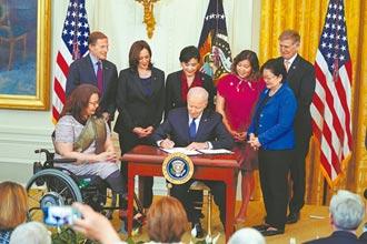 拜登簽法案 打擊反亞裔仇恨犯罪