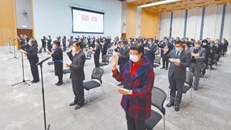 香港非編制政府雇員 也須宣誓效忠