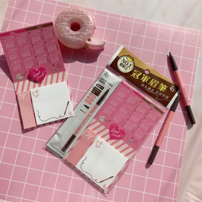 限量推出的Za旋轉眉筆冠軍組,買眉筆就送年曆便利貼。(邱映慈攝)