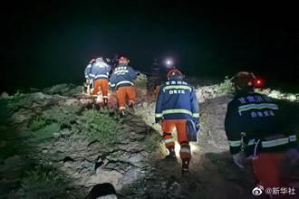 突遇極端天氣 甘肅山地馬拉松事故21人遇難