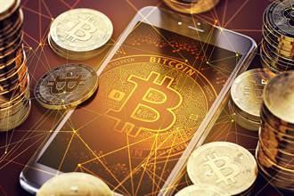 新華網:虛擬貨幣嚴監管是大勢所趨