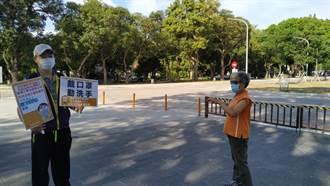 防疫上緊發條 台南市各運動場館暫停開放 1周內地毯式清查