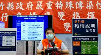 新竹縣增1例50多歲婦女確診 公布足跡含郵局、五金賣場