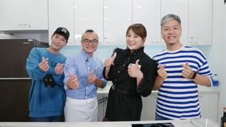 女歌手秀超糗廚藝!廚師神救援教做在家防疫「吃雞」料理