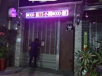 酒吧叫外送露馅被警逮偷营业 高市展铁腕断水电