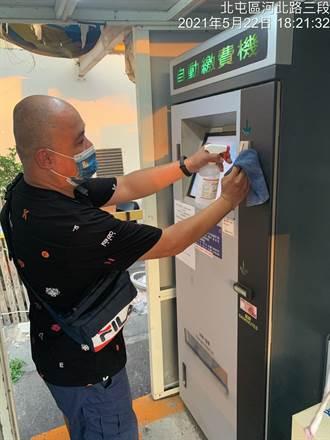 中市停車場採簡訊實聯制 加強環境消毒